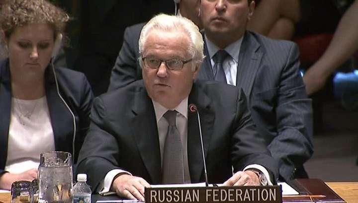 Постпреды России и США при ООН договорились о тесном сотрудничестве