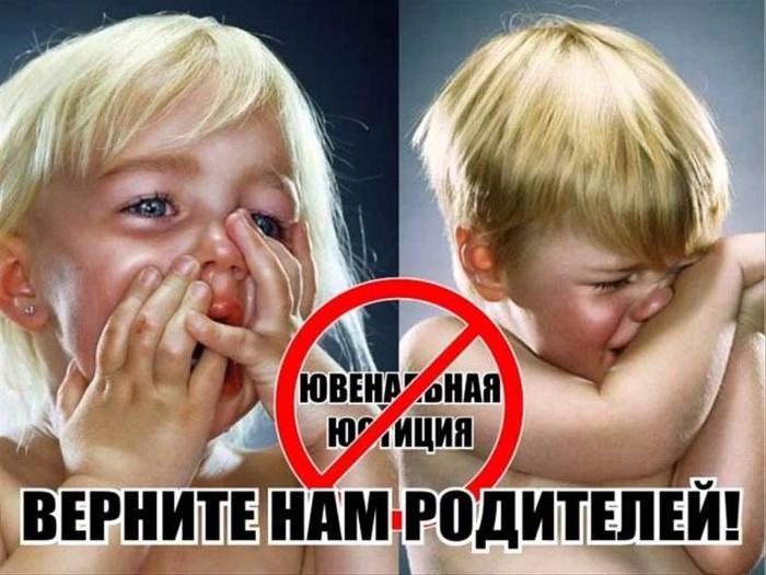 СК РФ: систему изъятия детей надо кардинально менять