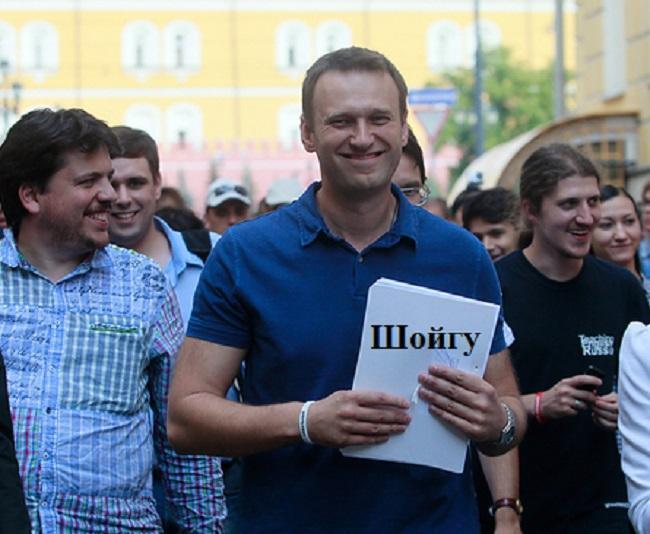Охота на Шойгу, или новые приключения паразита Навального
