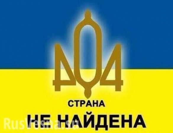 План Порошенко провалился. А теперь начнётся самое интересное, — экс-глава МГБ ДНР | Русская весна