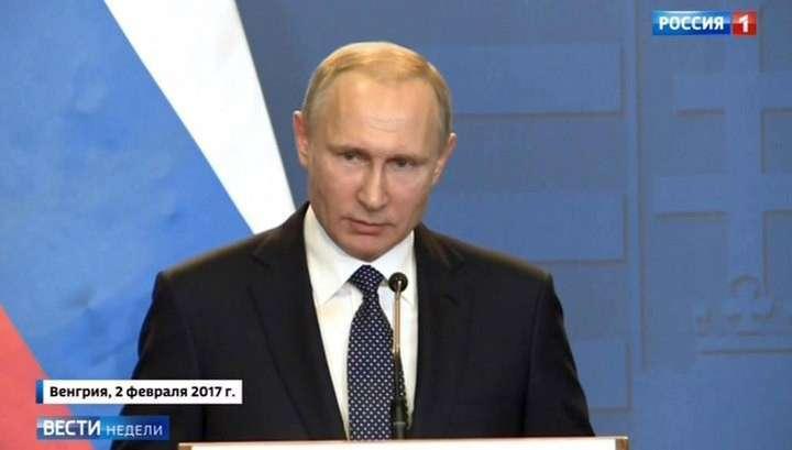 Владимир Путин объяснил прыжки «украинской жабы» попыткой выбить деньги