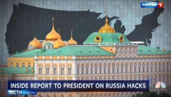 Стыд и срам: украинские и американские спецслужбы вместе пытались дискредитировать Трампа