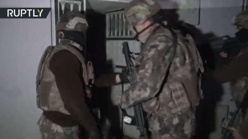 В Турции в ходе спецоперации по борьбе с ИГ задержаны около 400 человек