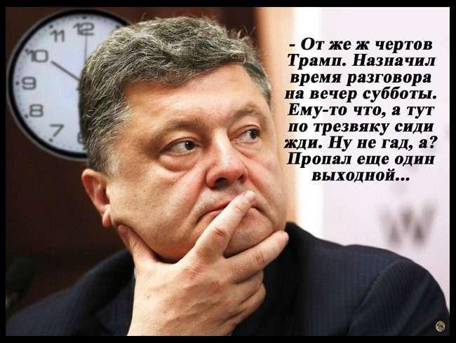 Слава еврейской Хунте Украины, будь она неладна