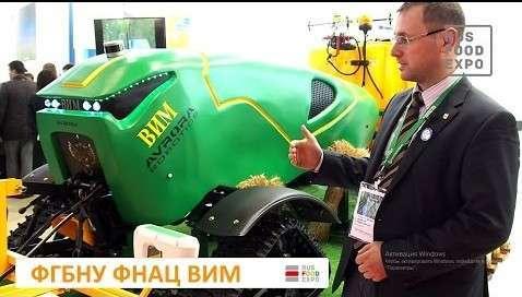 Многоцелевой, интеллектуальный, беспилотный трактор разработан в России