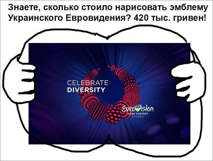 Юмористическо-саркастическая подборка материалов об обстановке в Мире №153