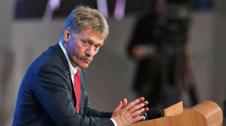 Дмитрий Песков напомнил, что между Россией и Украиной конфликта нет