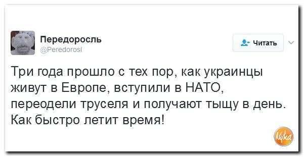http://ru-an.info/Photo/QNews/n43625/14.jpg
