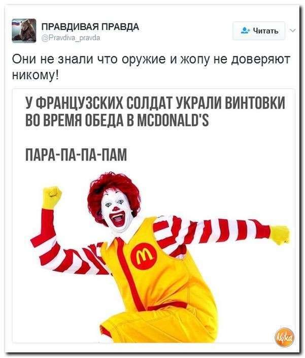 http://ru-an.info/Photo/QNews/n43625/16.jpg