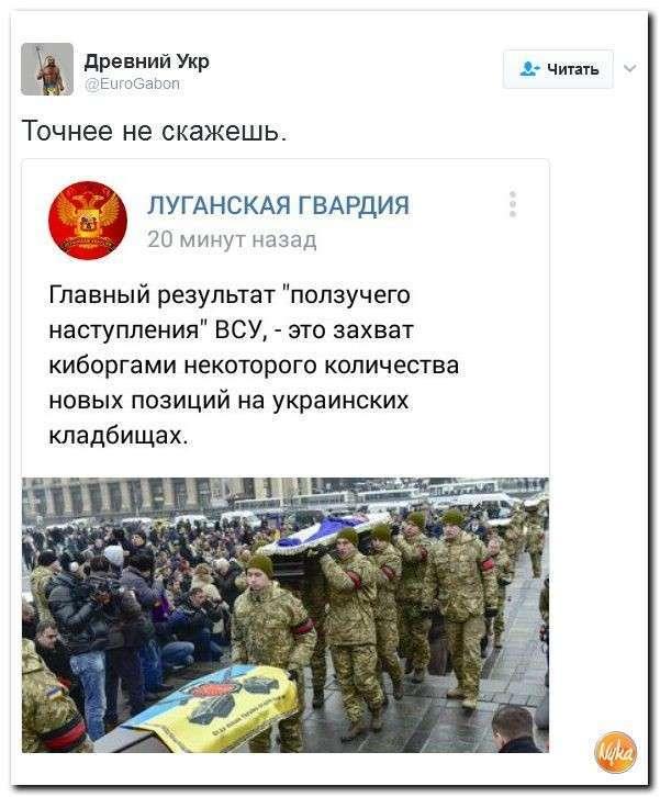 Юмористическо-саркастическая подборка материалов об обстановке в Мире. Выпуск №299