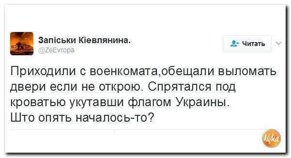 http://ru-an.info/Photo/QNews/n43625/19.jpg