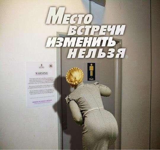 Политика России и Мира с юмором и здоровой сатирой. Выпуск №299