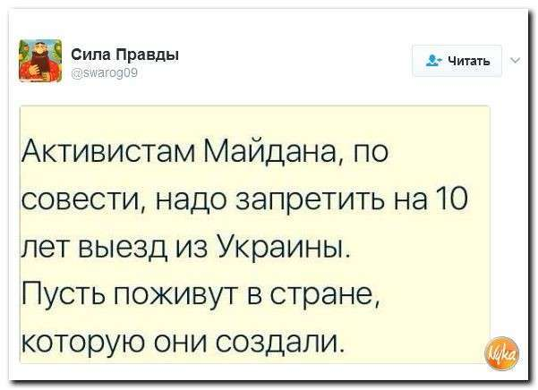 http://ru-an.info/Photo/QNews/n43625/3.jpg