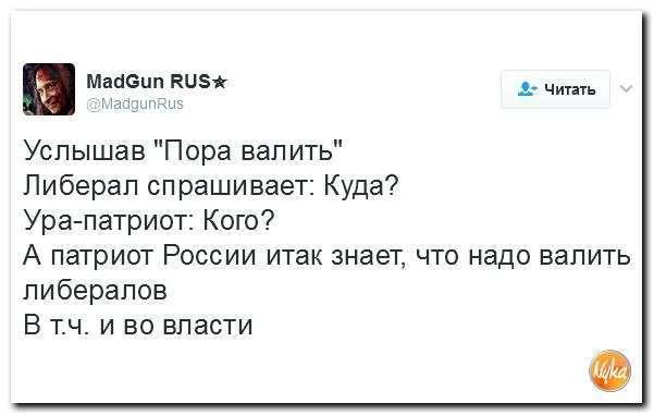 http://ru-an.info/Photo/QNews/n43625/6.jpg