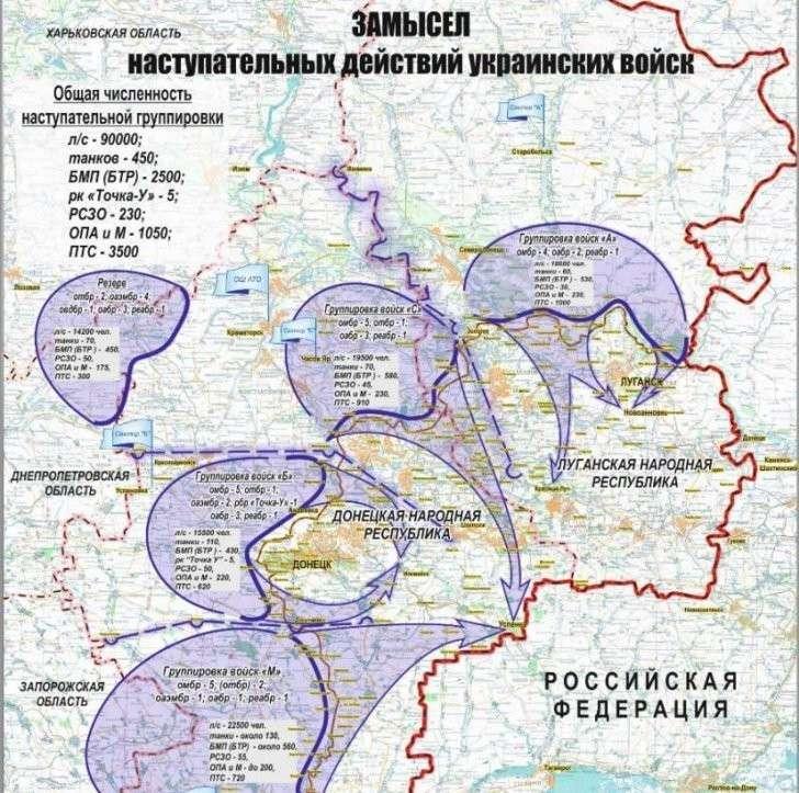 Самозванец Порошенко отказался от «Минска»: ВСУ готовы к полномасштабной войне
