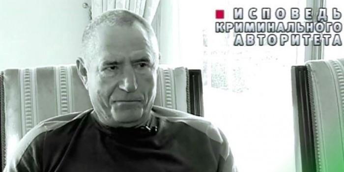 «Хранитель общака» Леня Макинтош рассказал о первой встрече с Порошенко в Монако
