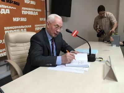 Николай Азаров: Байден с Януковичем совсем не церемонился