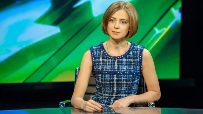 Наталья Поклонская рассказала в интервью о том, как борется с коррупцией