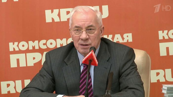 Николай Азаров представил в Москве свою книгу «Уроки Майдана»