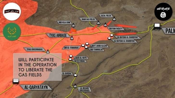 Сирия: под Пальмирой работает спецназ, снабжение Эль Баб прервано