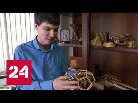 Талантливых математиков, биологов и физиков наградят в Кремле