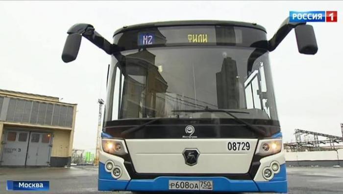 В Москве пустили по маршруту первый в России электробус
