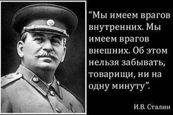 Ложь о Катыни вскрывается! Афёра паразитов, озвученная Горбачёвым и Яковлевым, не прошла!