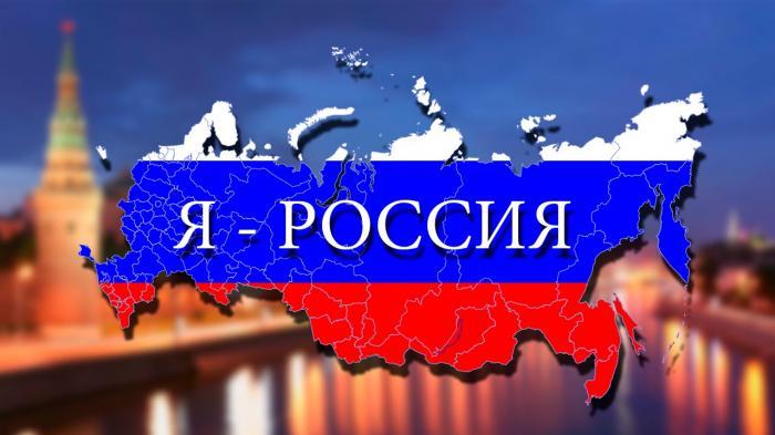 День, когда Владимир Путин ввел ответные санкций, может стать праздником патриотизма