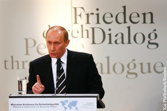 Владимир Путин: Мюнхенский приговор приведен в исполнение