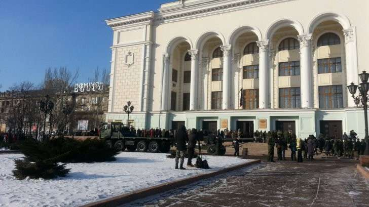 Донецк прощается со своим героем полковником Михаилом Толстых «Гиви»