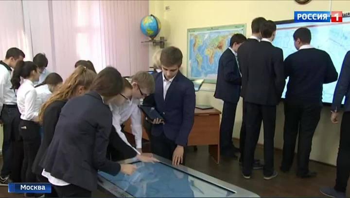 Москва вошла в число самых «умных» городов планеты