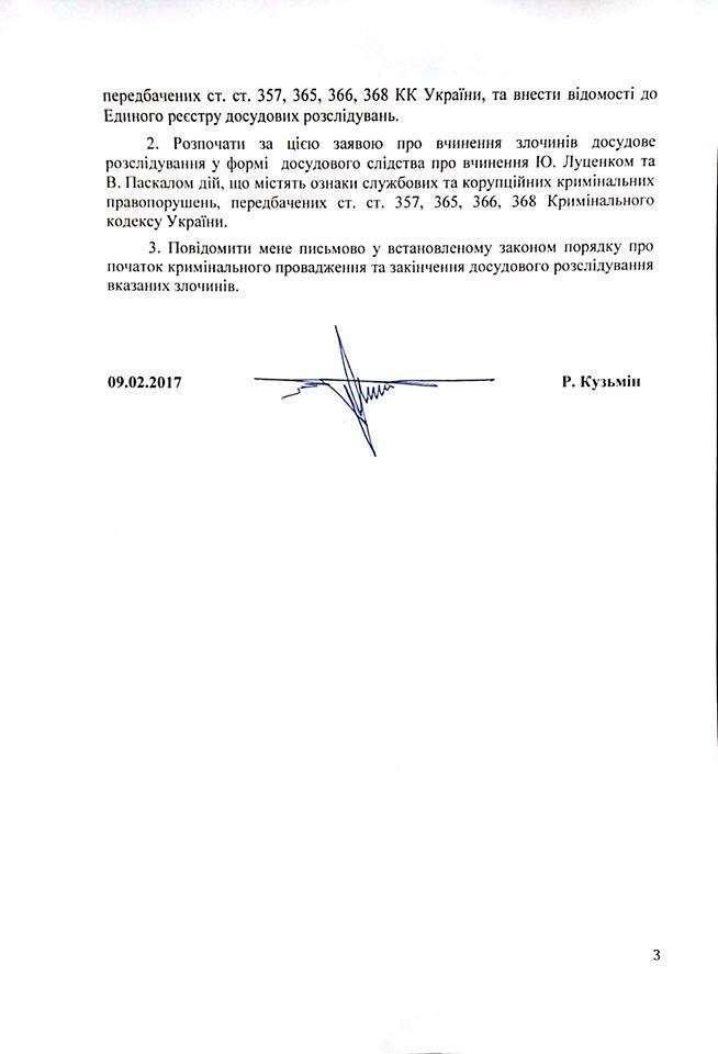 shepelev1