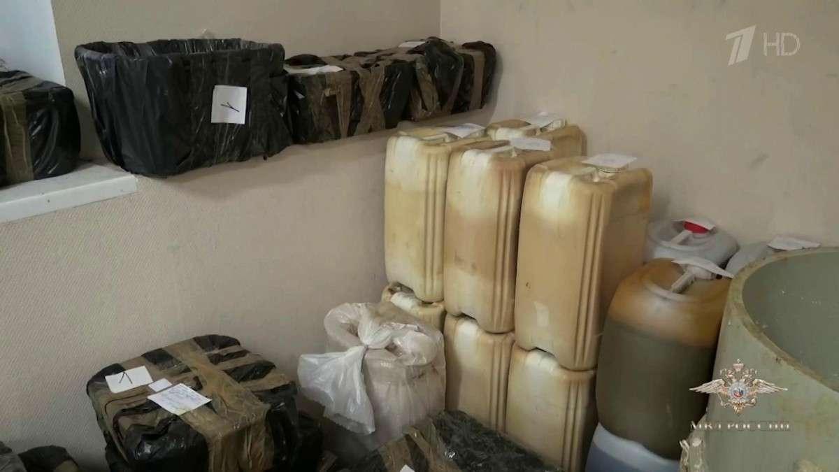 В России ликвидирован крупнейший наркосиндикат с ежегодным оборотом более двух миллиардов рублей