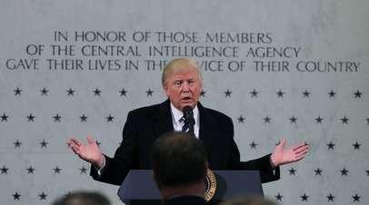 ЦРУ США: зачем Трамп собирается реформировать американскую разведку
