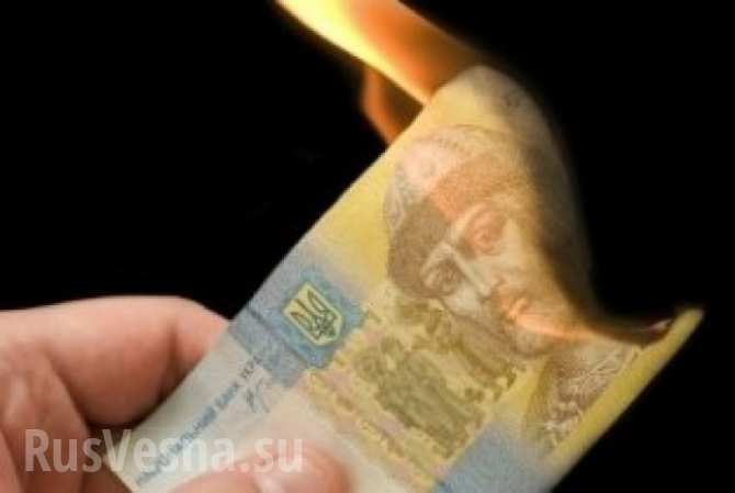 Реальный дефицит бюджета Украины в два с лишним раза превышает запланированный