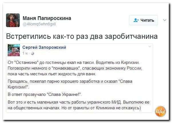 Юмористическо-саркастическая подборка материалов об обстановке в Мире. Выпуск№308