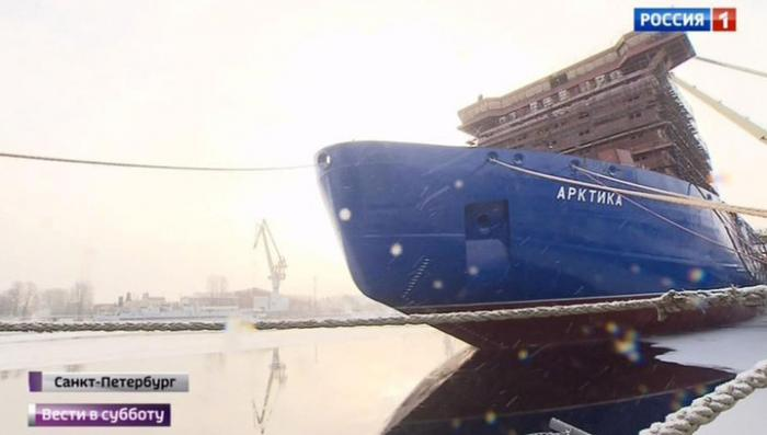 ВМФ России впервые за полвека получит новый, не имеющий аналогов ледокол