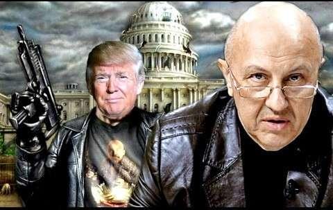 На кого будет охотиться Дональд Трамп. Андрей Фурсов