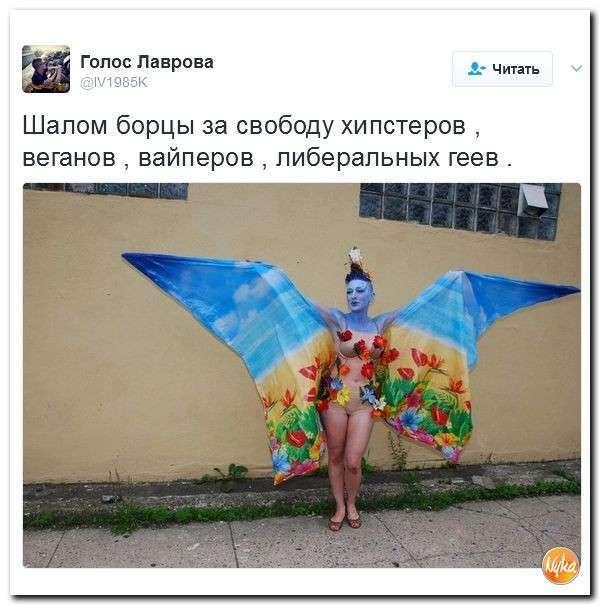 Юмористическо-саркастическая подборка материалов об обстановке в Мире. Выпуск №310