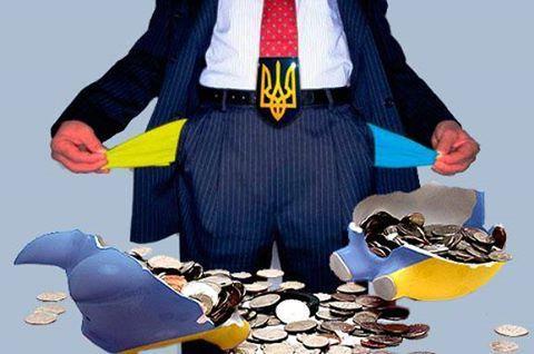 Приметы и признаки экономического «роста» Украины в цифрах. Николай Азаров