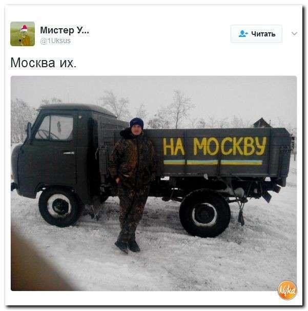 Юмористическо-саркастическая подборка материалов об обстановке в Мире. Выпуск №311
