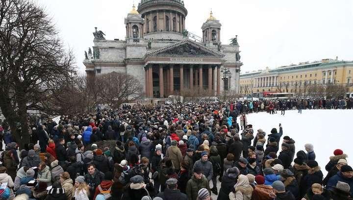 Акция против передачи Исаакия РПЦ-шной мафии собрала 1,2 тысячи человек