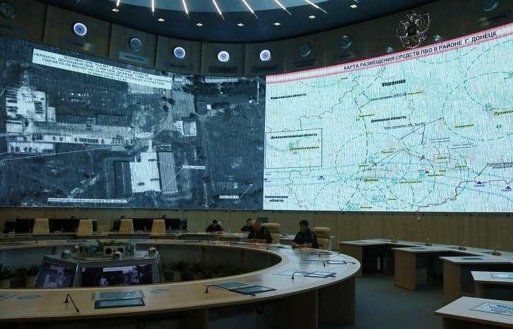 Брифинг минобороны РФ в связи с катастрофой Boeing 777. 21 июля 2014 года