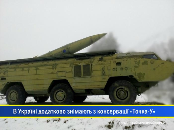 Киевские террористы применили против жителей Донбасса оружие массового поражения