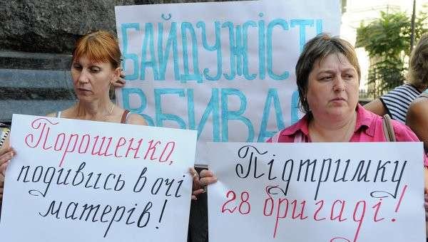 В Черновцах и Мукачево народ восстал против мобилизации
