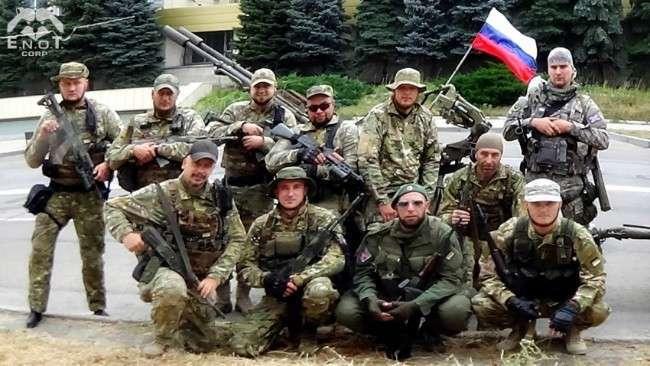Изображение - Частная военная компания 1