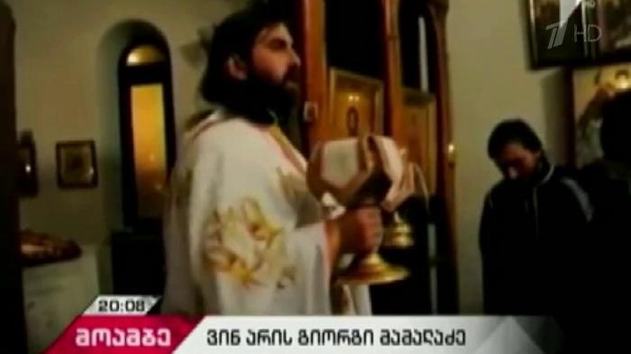 Криминальные разборки в грузинской церковной мафии