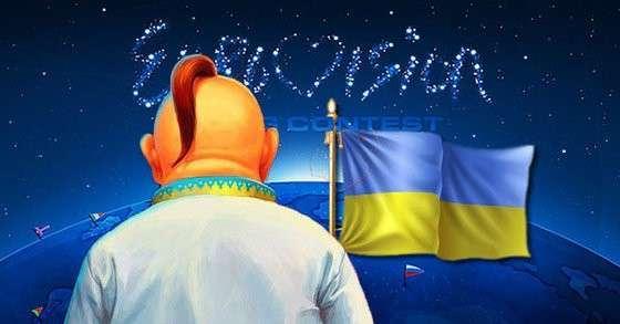 «Евровидение» как отражение агрессии Кремля. Песней по танку огонь!