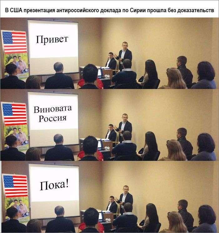 Юмористическо-саркастическая подборка материалов об обстановке в Мире №157