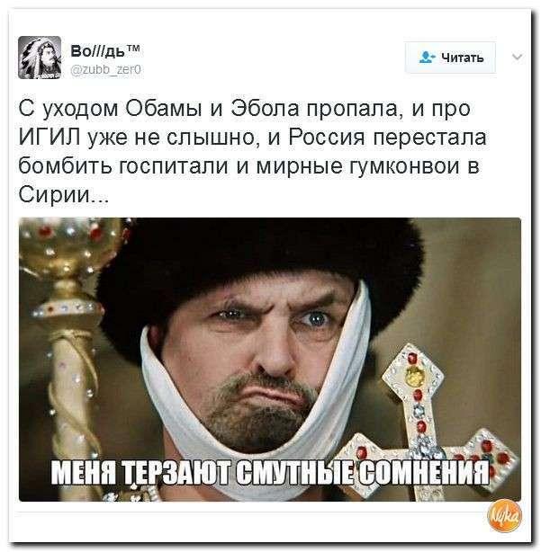 Юмористическо-саркастическая подборка материалов об обстановке в Мире №315